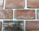Reclaimed Saint Louis brick paver